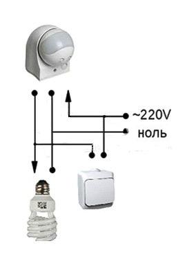 Подключение выключателя параллельно с датчиком движения