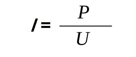 Формула тока при однофазной нагрузке
