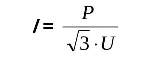 Формула тока при трехфазной нагрузке